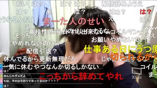 2020/04/24 七原くん かきくけこ①高画質版