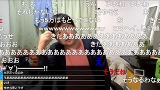 2020/04/24 七原くん かきくけこ②(完)高画質版