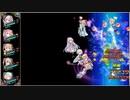 【花騎士】再行動率ちょい盛りPTで挑む水影の騎士EX破級9連戦