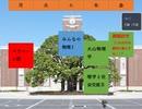 京都大学~単位は空から降ってくる~ ゲーム紹介