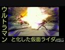 東映しノIプ! 光の巨人と化したライダー!
