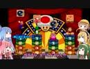 【ボイスロイド実況】茜と葵のゲーム日記23 中編