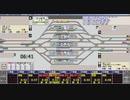 「札幌駅2020+データ生成ツールⅡ」のつかいかた(兼 予告編)
