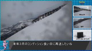 【ゆっくり】ポケモンGO 春の八甲田山山頂攻略RTA