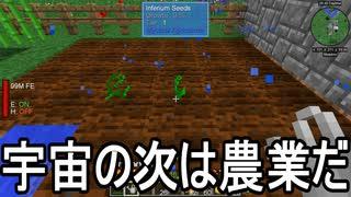 【Minecraft】ありきたりな技術時代#111【