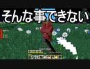 【Minecraft】ありきたりな技術時代#112【SevTech: Ages】【ゆっくり実況】