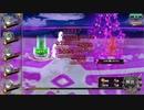 【花騎士】特殊極限任務 賢人ラエヴァの追憶 アネモネx20で突破