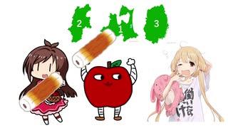 りんごパフェだよ☆CKP(キュートデカワイイプロデューサ