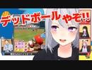 樋口楓、野球場のおっさんになる「デッドボールやぞぉ!!」