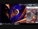 PCエンジン版 エメラルドドラゴンRTA 11時間12分20秒 Part1/8【ゆっくり解説】