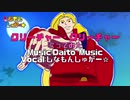 【歌ってみた】クリーチャー・クリーチャー/Daito Music (キー+7)【しなもんしゅがー☆】