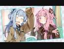 【VOICEROID劇場】琴葉姉妹がチョコミントアイスを食べあいっこするだけ