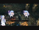 【ダクソ2】葵ちゃんが闇魔術師を目指してみる! その14