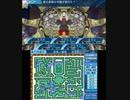 【無編集】世界樹の迷宮X 裏ボス撃破チャレンジ