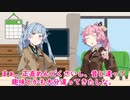 【VOICEROID劇場】 誕生日をお祝いする琴葉姉妹