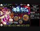 【対魔忍RPG】イベントNo.6「悪霊とホワイトクリスマス」【垂れ流し】