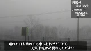 迫真自転車部~HKDの裏技~みっかめ