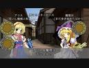 東方札遊戯 第22話「絶望と希望」