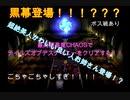 【名作】テイルズデスティニーを最高難易度CHAOSで完全クリアする!!【実況】#8