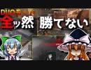 【APEX LEGENDS】#37 ディスコミュ部隊でデュオモードちゃん...