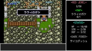 #3【ゆっくり】ガイア幻想紀 ノーダメ&