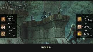 FF12TZA 最少トロフィークリア part5【ゆ