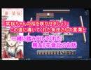 【切り抜き】「栞桜ちゃんの桜を咲かせましょう」この道に導いてくれた角田さんの言葉と一緒に踏み出してくれた親友『花音』とのお話