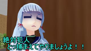 【MMD艦これ】 水鬼さんファミリー 59