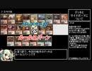 【MTG】ゆずまじっく#5【モダン】