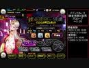 【対魔忍RPG】イベントNo.11「錬金術師と狼男」【垂れ流し】