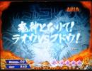 【パチンコ】CR北斗の拳6宿命H84【218回目】