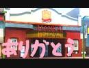 【実況】ガチホモ✩演劇団最終回【A3!】