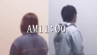 【男女で歌う】AM11:00/HY【空き缶×kengo】