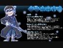 【卓ゲ松さんSW2.0】リルドラ数字松のとある冒険 4-4【NPC長兄】