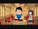 【22時報】うぷ主のつぶやき4/26【ゆっくり】