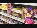 レイナサマがお買い物するときに流れているBGM