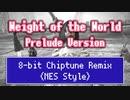 "【FF14】""Weight of the World - Prelude Version"" 【ファミコン風8bitアレンジ】"