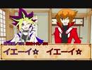【遊☆戯☆王】遊×6でマギロギ【ゆっくりTRPG】導入篇