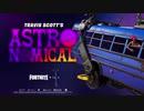 TravisScott and Fortnite Present:Astronomical