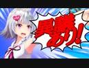 【アニメ】逆転しない裁判ヨメミ