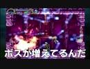 【完全初見】悪魔城ドラキュラX月下の夜想曲で迷子する29【PS4】