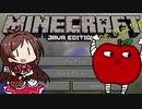 【Minecraft】あかりんごろうクラフト(たべるんご実況)part1