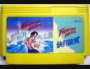[実況]「ファイティングヒーロー(NES=RZP)」対戦格闘ゲーム初見プレイ!