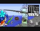 【EvilCraft #2】浮遊島で黒魔術入門Minecraft Part22【ゆっくり実況】