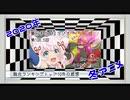 【第108.5回】奥行きのあるラジオ~2020年冬アニメ終わったよ...