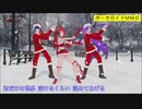 【MMDクリスマス】サンタミクで7(梅とら)【カメラ固定・字幕...