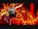 【マッシュアップ】最終鬼畜コンギョ【攻撃戦だ×最終鬼畜妹フランドール・s】
