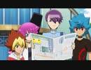 遊☆戯☆王SEVENS 第5話「ルーク、男の闘い」