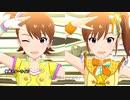 【ミリシタMV】「黎明スターライン」(SSRスペシャル+アナザーアピール)【高画質4K HDR/1080p60】