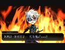 【仮想リプレイ】粟田口の脇差が鬼の悪夢に挑むCoC【後編】